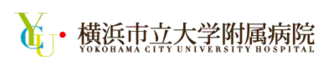 横浜市立大学